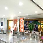 カンフォーラ - レストラン&カフェ CAMPHORの外観です  九州佐賀国際空港の3階にありますよ