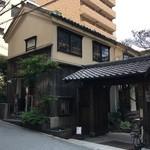 51302290 - 大阪市営地下鉄 長堀鶴見緑地線 松屋町駅下車 ③番出口すぐにあるカフェ&チョコレートショップです