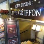 THE GRIFFON - 入口