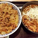 吉野家 - 牛丼特盛+牛チーズカレー
