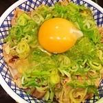吉野家 - 牛ねぎ玉丼 特盛(¥780円)