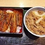 吉野家 - 鰻重三枚盛(¥1,650円)&牛丼並(¥380円)