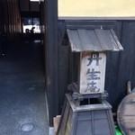 丹生庵 - 裏からの入り口