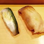 51306398 - コハダとホッキ貝