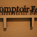 Comptoir Feu -