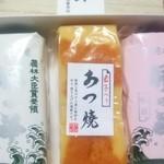 村田豊商店 - 料理写真:3点セット
