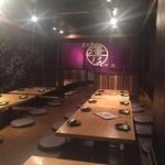 炙り屋 五丁目 澤乃日 - 2階宴会スペース