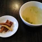 51316461 - ランチ:スープ、漬物