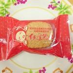 桔梗屋本舗 - いちごだっぺ…税込129円