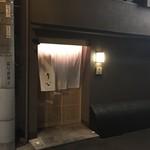 51318317 - JR東西線 新福島駅からすぐのところにある割烹料理店です