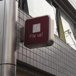 Flip up! - 看板