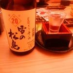 目利きの銀次 - 【2016.5.22(日)】冷酒(雪の松島・宮城県)538円