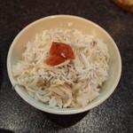 烈志笑魚油 麺香房 三く - セットの梅しらす御飯♪