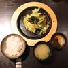 すずや - 料理写真:新宿名物 とんかつ茶づけ定食