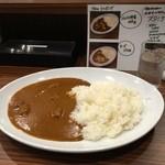 印りー - スパイスカレー(2辛) 700円