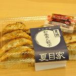 和風あん餃子夏目家 - 子供達へのお持ち帰り 焼き餃子 12個入り 777円