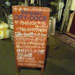 新橋 DRY-DOCK - 立て看板には「日本一ウマイ!!スーパードライを目指すビール屋です!!」という文言が♪