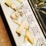 エルプルポ - スペインチーズの盛合せ