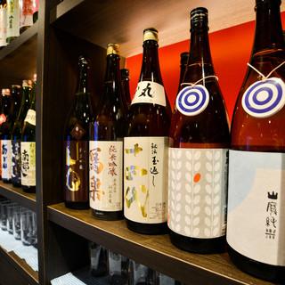 日本の文化・全国各地の銘柄地酒