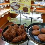 お菓子のさかい - 料理写真:クルトンカレーパン