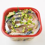 北海丼丸 - ねぎサバ丼!脂ののったシメサバがたっぷり!シメサバ好きにはたまらない!