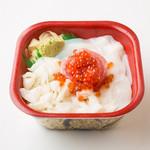 北海丼丸 - 日本の心、日の丸丼!エンガワにイカ、真ん中にマグロとイクラの日の丸です!