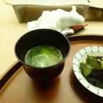 懐石料理 桝田 -