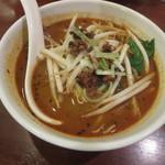 鵬天閣 - 黒ゴマ坦々麺