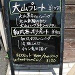 Kicchinnosutarujiya -