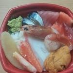 北海丼丸 - 1日5食限定おまかせ10種盛! ネタは選べませんがボリュームはまちがいなし!