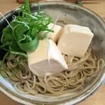 51340746 - 豆腐蕎麦