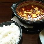 51343015 - 麻婆豆腐・ライス