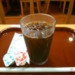 モスバーガー - プレミアムアイスコーヒー