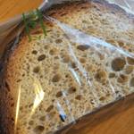 ソラミミPAN - 地球パンの輪切り
