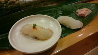 菊寿司 - ひらめ