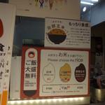 51347509 - お好きなお米をお選び下さい