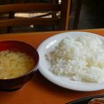 喫茶シャトー - ご飯&味噌汁付き