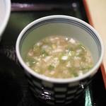 51348657 - 天然本鮪コラーゲン白湯スープ