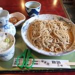 Echigoya - 生蕎麦940えん