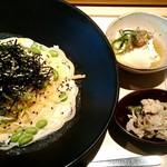 こなな - 和パスタ+豆腐と小鉢 これにドリンクが付いて単品価格で