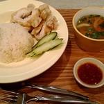 チャンパーカフェ - カオマンガイ スープ付き