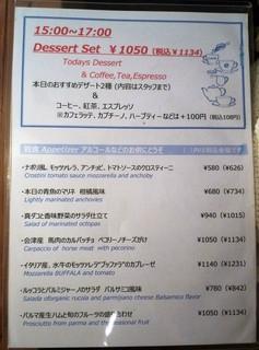 カプリッチ - デザートセットと軽食メニュー