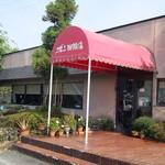 ボン珈琲店 - ボン珈琲店 羽島店
