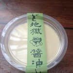 51353644 - 醤油プリン(270円)