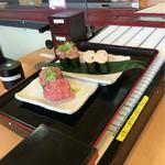 沼津魚がし鮨 流れ鮨 富士宮店 -