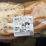 木村屋 - 全粒ごまパン290円