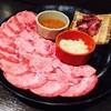 ネギ塩牛タンランチ (味噌ダレ付)