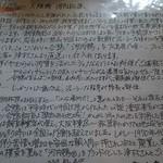 51364234 - 河内鴨の説明