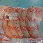 ケーニッヒ - 小金井産ほうれん草とチーズの焼きソーセージ