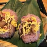 樽屋玄助 - 赤米の笹寿司